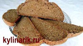 Домашний хлеб из ржаной муки в духовке