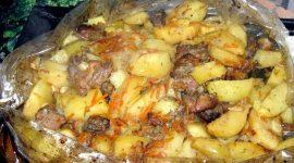 Говядина с картошкой в духовке в фольге