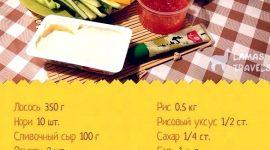 Ингредиенты для роллов в домашних условиях