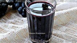 Как приготовить виноградный сок на зиму