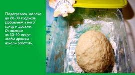 Как сделать слоеное дрожжевое тесто в домашних условиях
