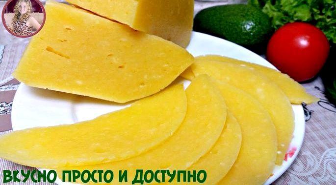 Как сделать твердый сыр в домашних условиях На самом деле этот параметр