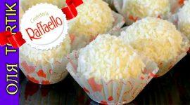 Конфеты рафаэлло рецепт с фото пошагово в домашних условиях