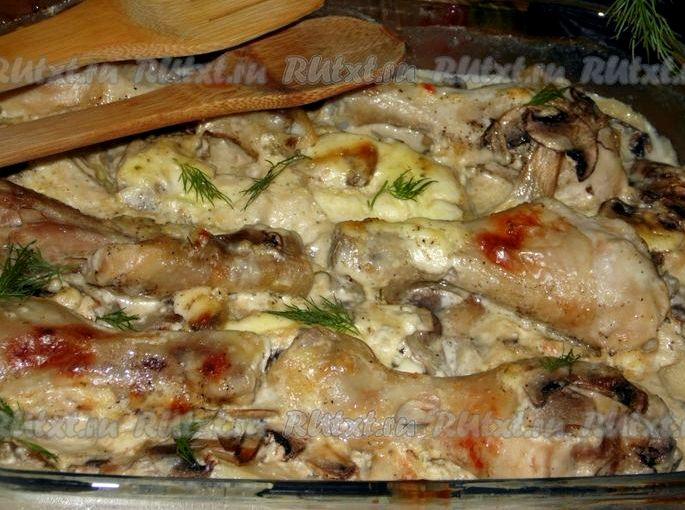 Курица с грибами и картошкой в духовке рецепт нему не требуется гарнир, так