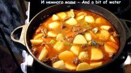 Рагу из баранины с картошкой и овощами