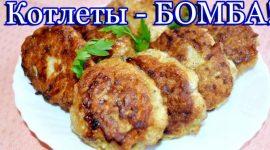 Рецепт фарша для котлет из говядины и свинины