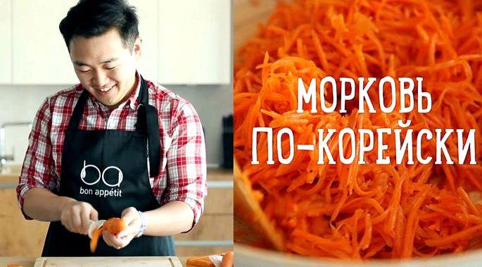 Рецепт морковь по корейски в домашних условиях этому рецепту, Вы