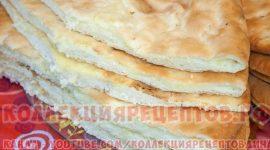 Рецепт осетинских пирогов с разными начинками