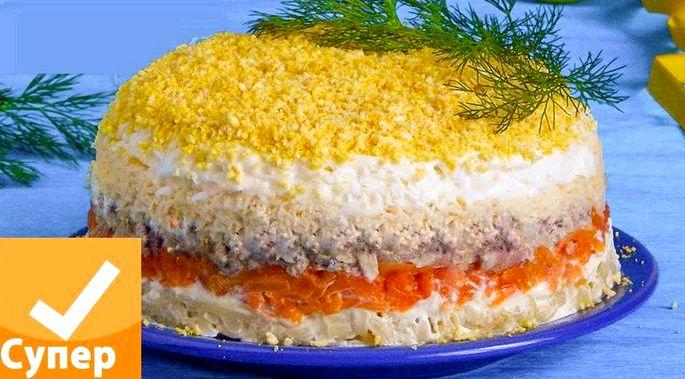 Рецепт салата мимоза классический с фото пошагово остальное режим на мелкие