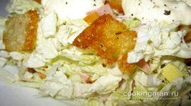 Салат с курицей и пекинской капустой и сухариками