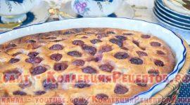 Штрудель с вишней рецепт с фото пошагово самый вкусный