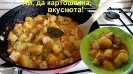 Тушеная картошка с фаршем в кастрюле
