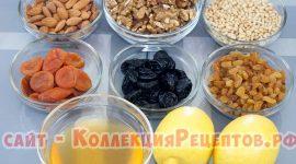 Витаминная смесь из сухофруктов с орехами медом
